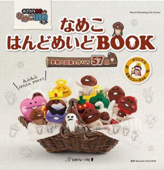 0314_books17.jpg